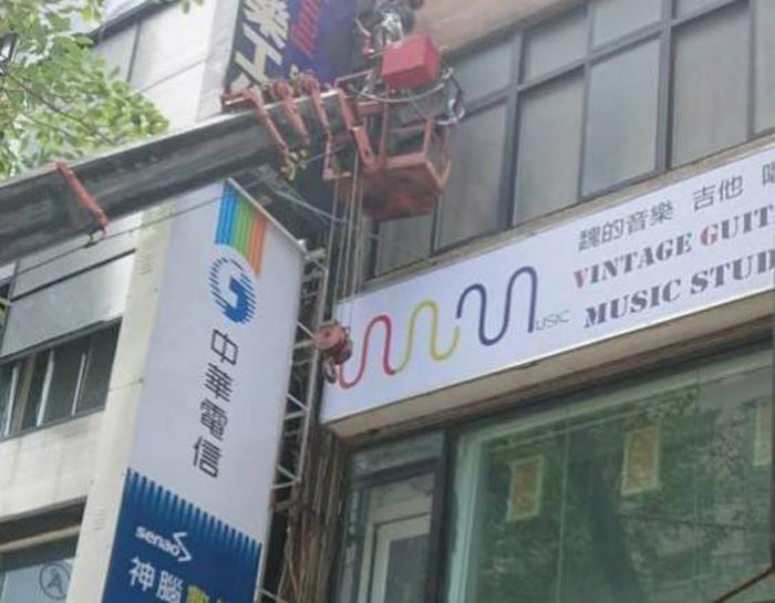 大台北中空板招牌
