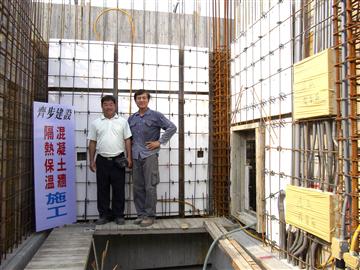 43-興建中的隔熱、保溫混凝土牆-3