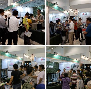 31-2018年-高雄國際綠(健)材暨建材展