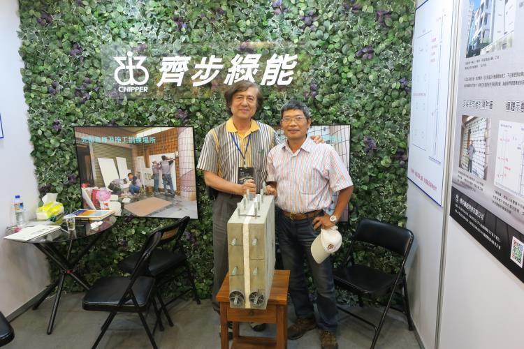 29-2018年-台灣國際建築空健設計展