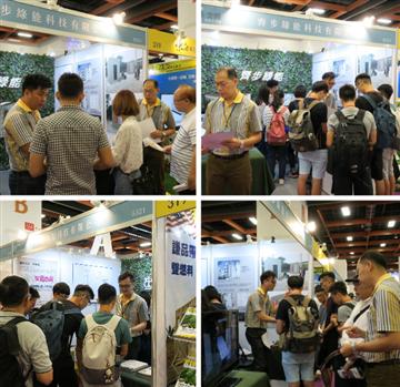 28-2018年-台灣國際建築空健設計展