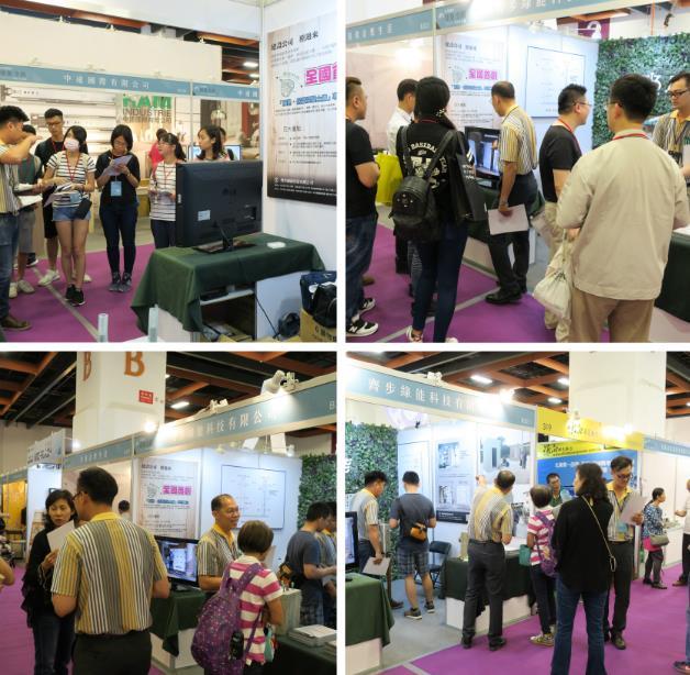 27-2018年-台灣國際建築空健設計展