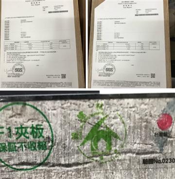 45-綠蒂雅滅菌地板、三生三世ST滅菌超耐磨木地板