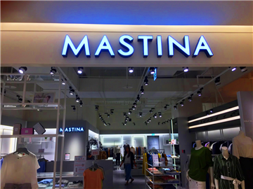 台中威秀MASTINA-LED立體字招牌