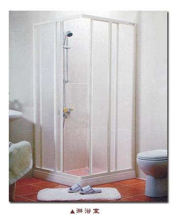 三溫暖淋浴間