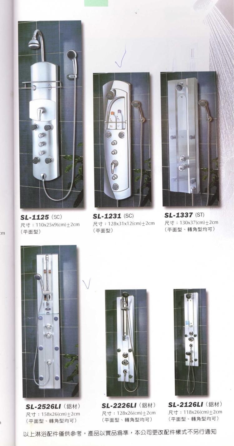 三溫暖淋浴設備