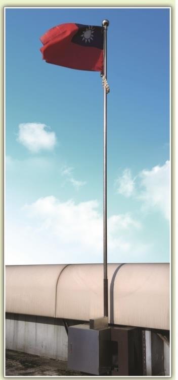 不銹鋼電動旗桿-旗竿(永和區公所)