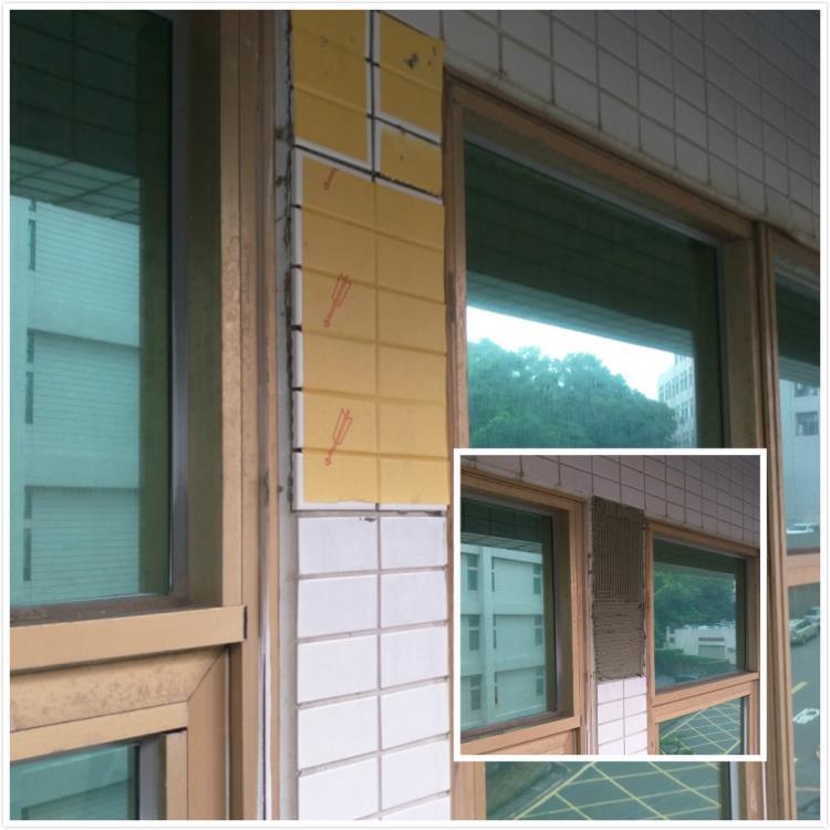 新北市磁磚修繕