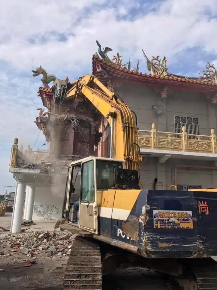 房屋拆除、苗栗建築物拆除0987-093-172