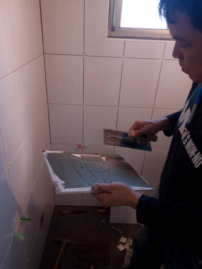 新北市廁所泥作工程