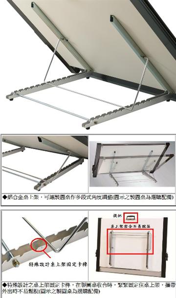 GOODLY ST-10 桌上型製圖架