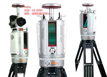 RIEGL 長距離掃描