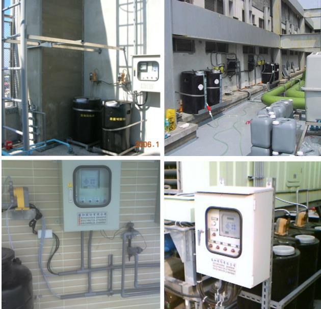 水處理設備、自動加藥設備
