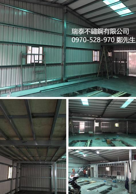 鐵皮屋夾層施工 0970-528-970