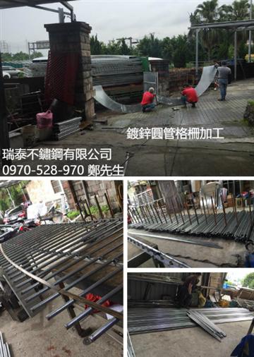 鍍鋅圓管格柵加工 0970-528-970