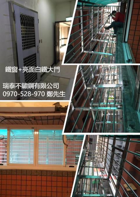 鐵窗、亮面白鐵大門 0970-528-970