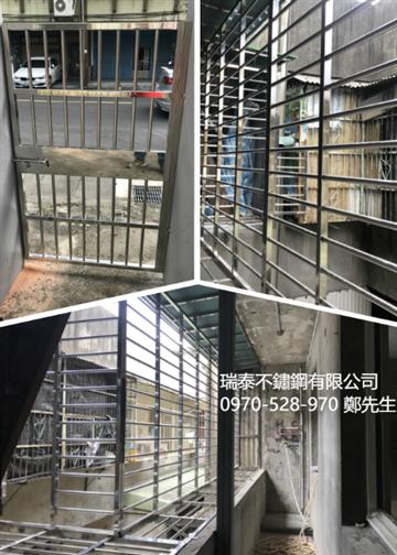 白鐵門、白鐵窗 0970-528-970