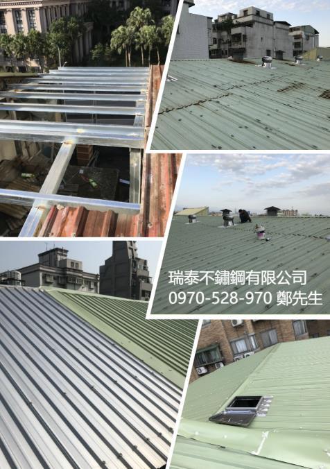 鐵皮屋施工、搭鐵屋罩 0970-528-970