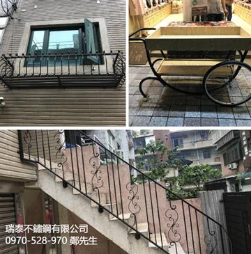 鍛造欄杆、鍛造花車、鍛造窗 0970-528-970