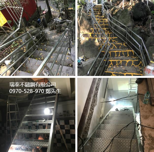 不銹鋼扶手欄杆、不銹鋼鐵梯 0970-528-970
