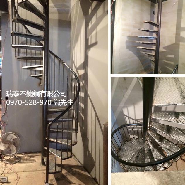 不銹鋼鋼骨梯、不銹鋼旋轉樓梯 0970-528-970