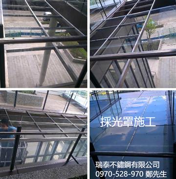 採光罩、鋼構玻璃屋 0970-528-970