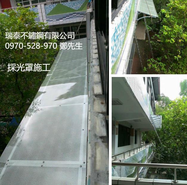 PC採光罩、玻璃屋 0970-528-970