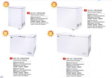 文健電器冷凍有限公司 - 上掀式冷凍櫃