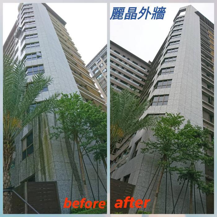 社區大樓外牆清洗