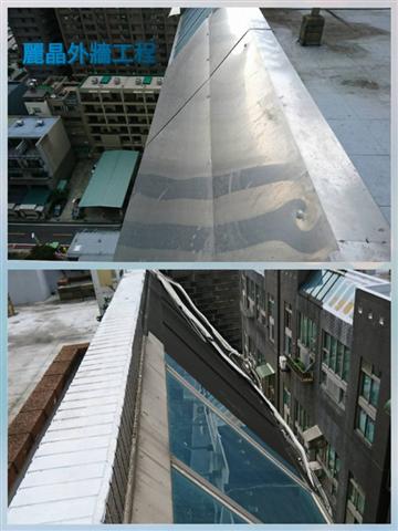 外牆鐵件工程