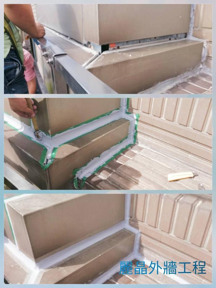 外牆矽利康防水工程