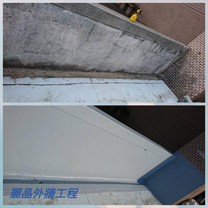 麗晶外牆防水工程