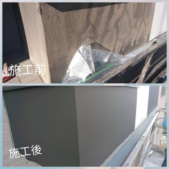 陽台防水工程