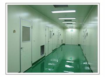 藥廠1000級無塵室