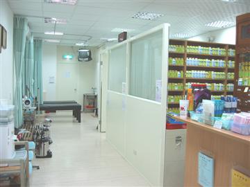 診所診察室、藥局