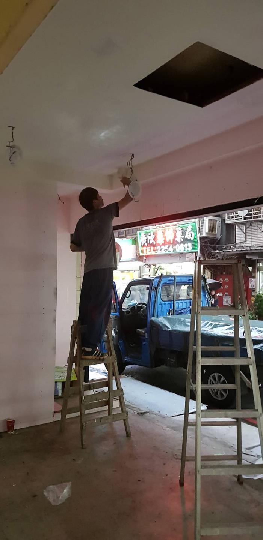 新北市油漆粉刷