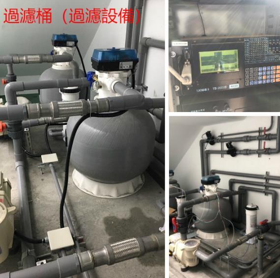 過濾桶(過濾設備)
