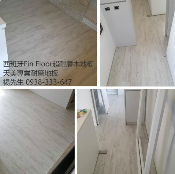 34-西班牙FAUS Floor超耐磨AC6木地板0938-333-647