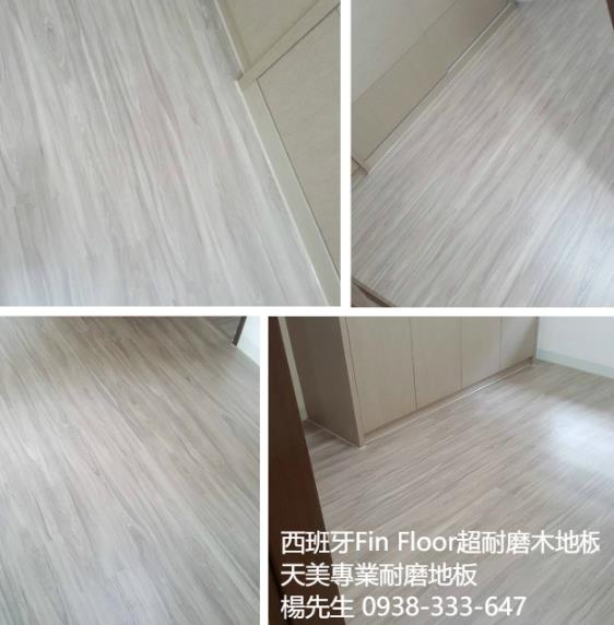 33-西班牙FAUS Floor超耐磨AC5木地板0938-333-647