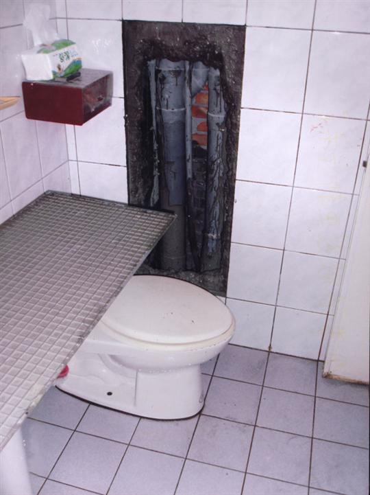 浴室抓漏工程