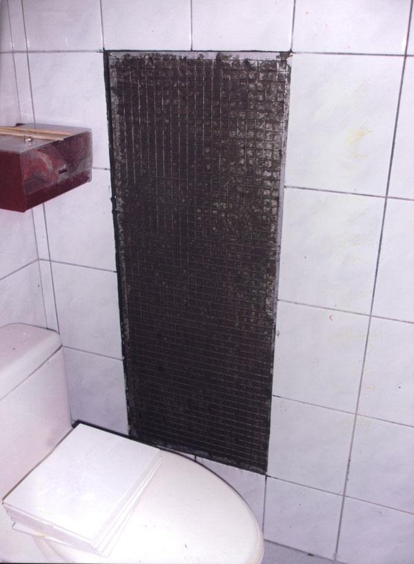 大台北浴室抓漏工程