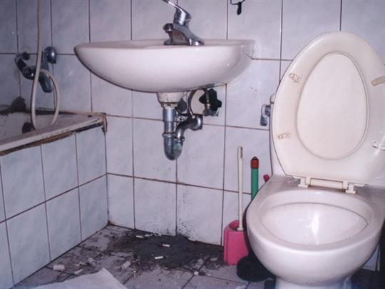 中和浴室抓漏工程
