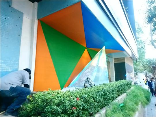 台北介壽藝術拼圖