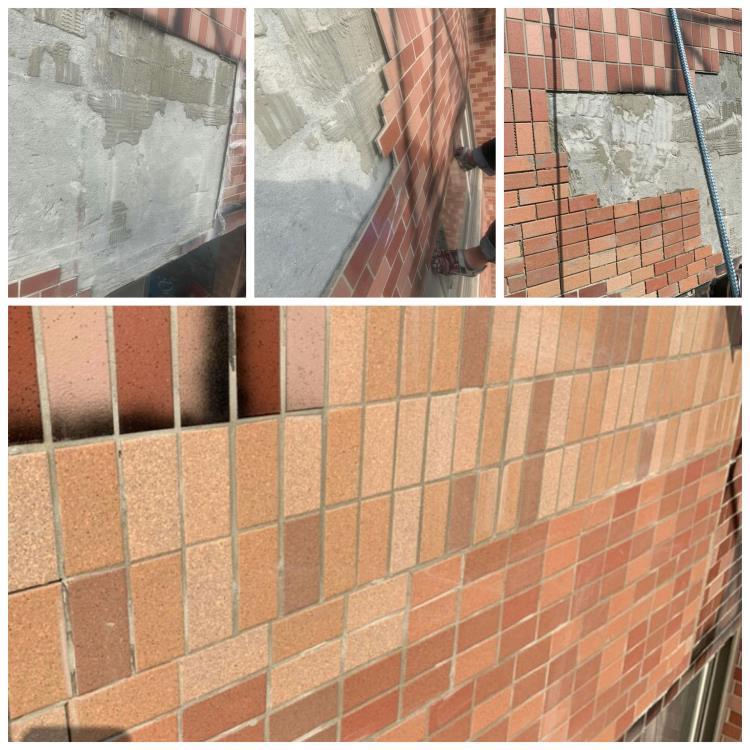外牆磁磚修繕