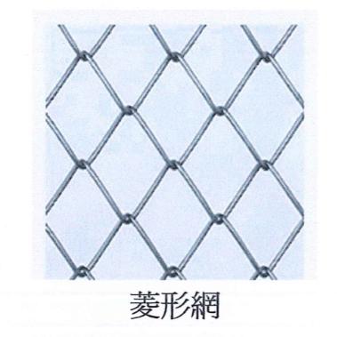 菱型網、客製金屬網02-2909-3615