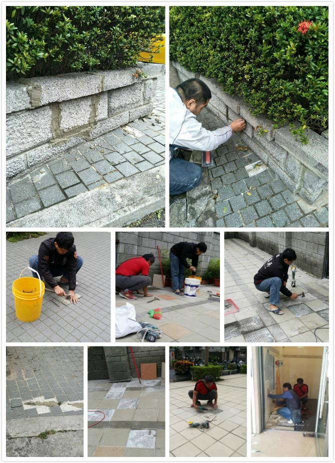 地磚、壁磚修繕工程