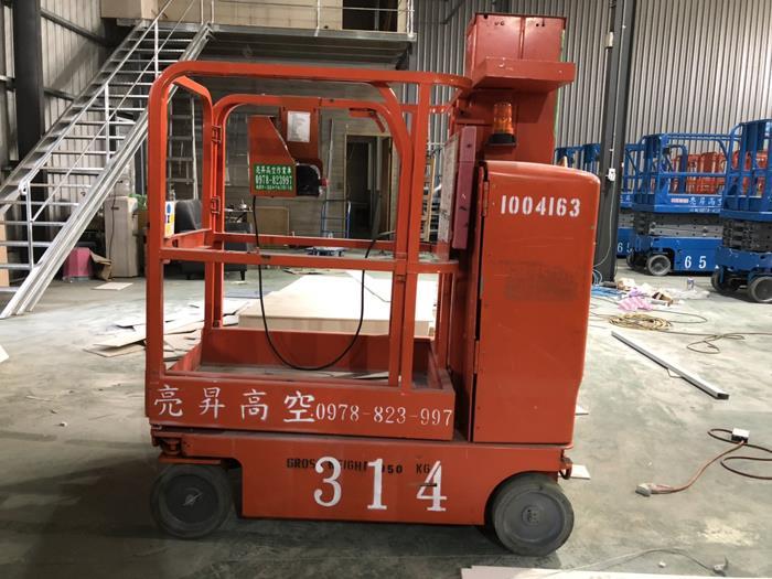桃園自走式高空作業車