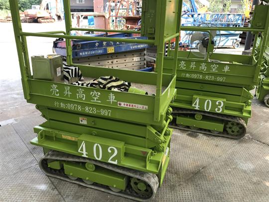 大台北自走式高空作業車