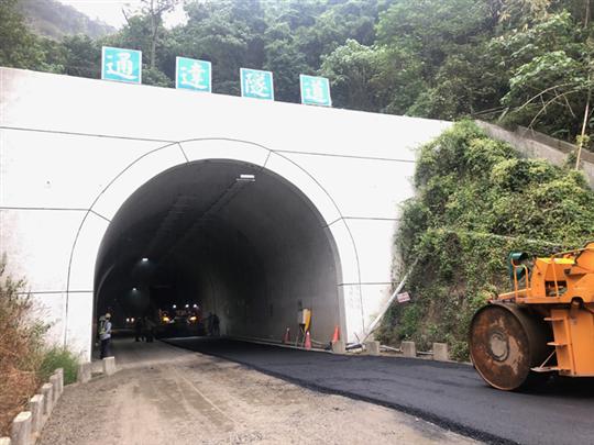 亞翔&互助南化水庫通達隧道--隧道口