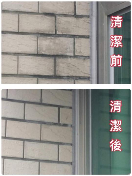 外牆清洗保養